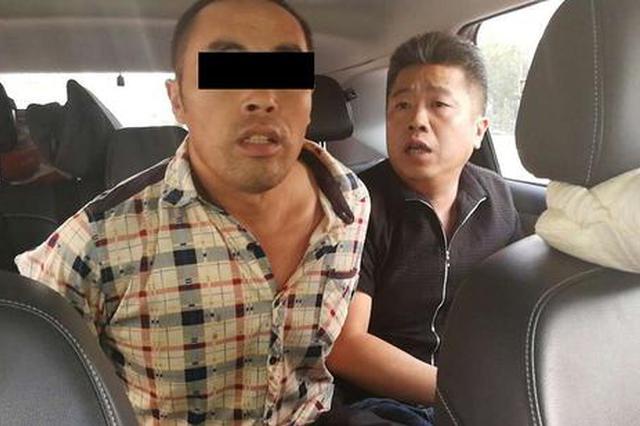 湖北刑警父子接力追凶23年 终在新疆抓获命案逃犯