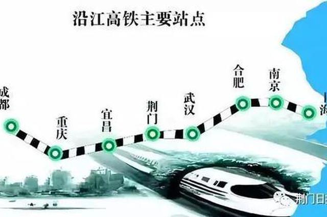湖北2条高铁迎来新进展 省发改委披露最新规划