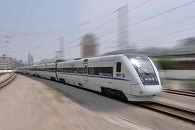 """中秋""""小长假""""武汉铁路部门共发送旅客229.7万人"""