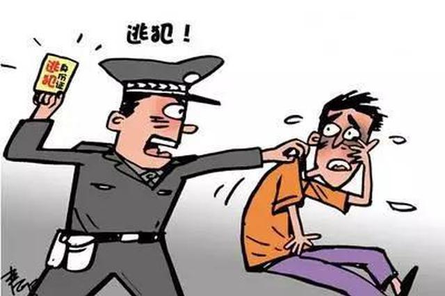 命案疑犯潜逃25年后被抓 问警察:中秋你们也不休息?