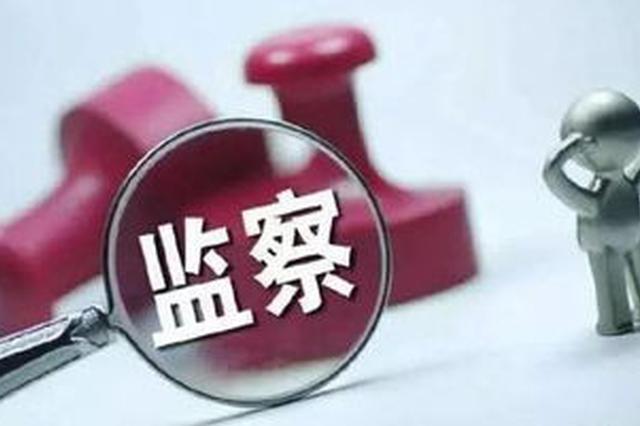 孝感市中心医院党委副书记、院长李睿接受调查