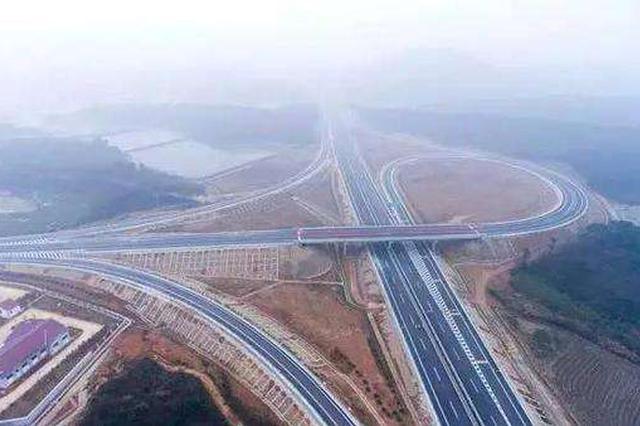 湖北拟建咸宁至九江高速公路 建成后车程将减半
