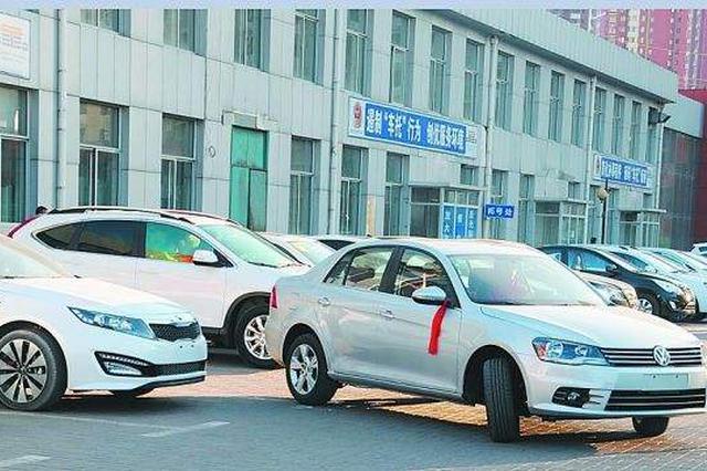 湖北交管部门推出6项新措施 购车后可在4S店上牌