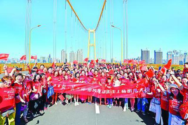 杨泗港长江大桥月底通车 一跨过江创多项世界纪录