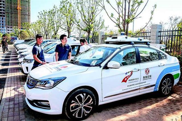 武汉颁发全国首张自动驾驶商用牌照