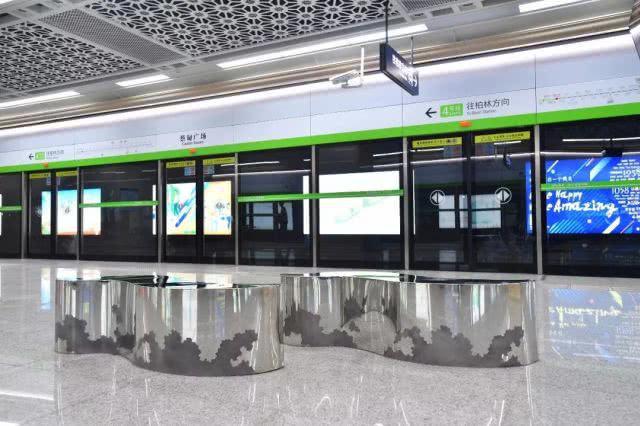 官宣!武汉轨道交通蔡甸线9月25日上午9时开通试运营