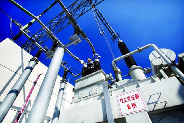 湖北首次开启国庆特级保电模式 预计最大用电负荷2390万千瓦