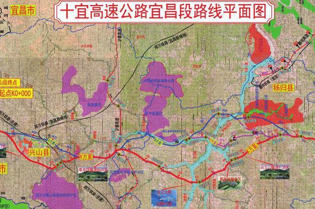 湖北拟建十堰至宜昌高速公路 一线串起世界级旅游走廊
