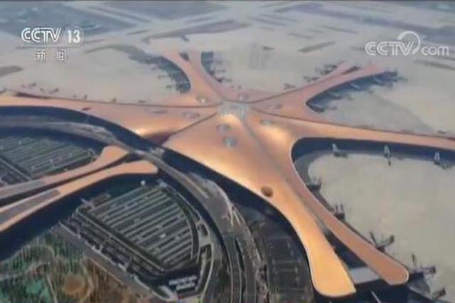 中国民航迎最大范围空域调整 调整航路航线超200条
