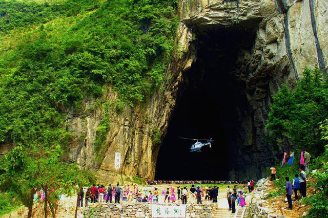 中国新增5处国家地质公园 恩施腾龙洞大峡谷上榜