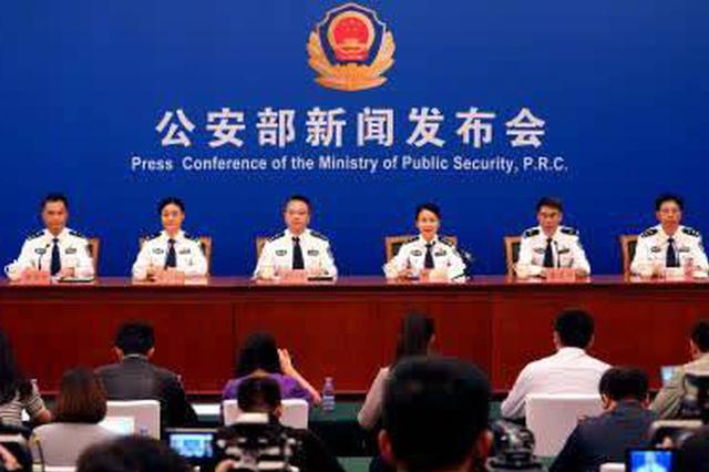 荆州打掉跨9省非法采砂黑恶团伙,向纪检移送保护伞10余人