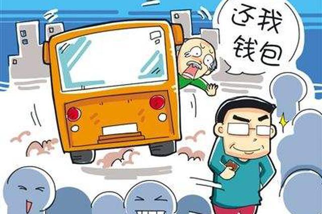 襄阳枣阳警方破获系列公交车内盗窃案件