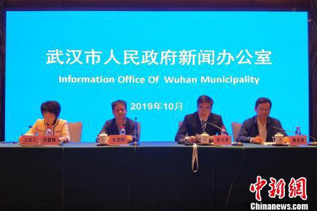 武汉坚持城乡均衡协调发展 基本消除插花贫困区域