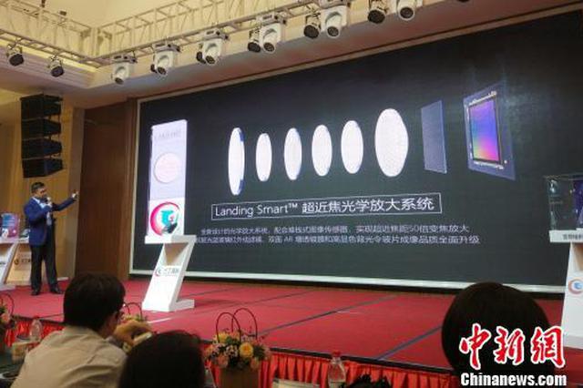 武汉研发智能手机显微镜技术 将可应用于多领域