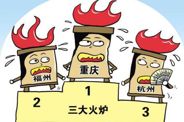 """武汉淡出""""火炉""""行列 中心城区强热岛面积减少"""