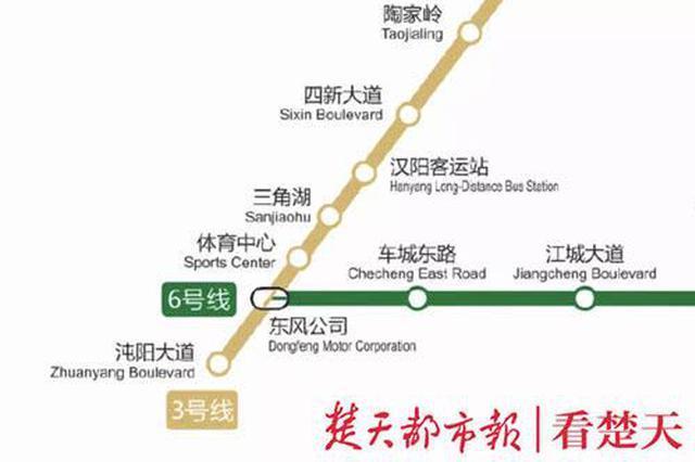 军运会开幕式今晚彩排 武汉地铁全线网24点收班