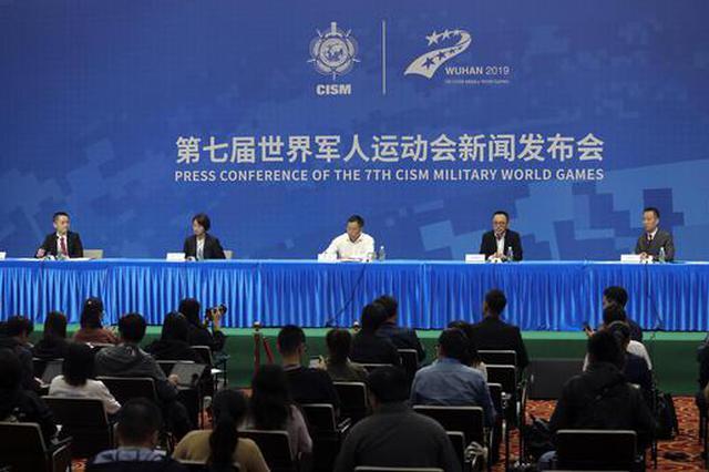 武汉军运会开幕式18日晚举行 将采用全三维立体式舞台
