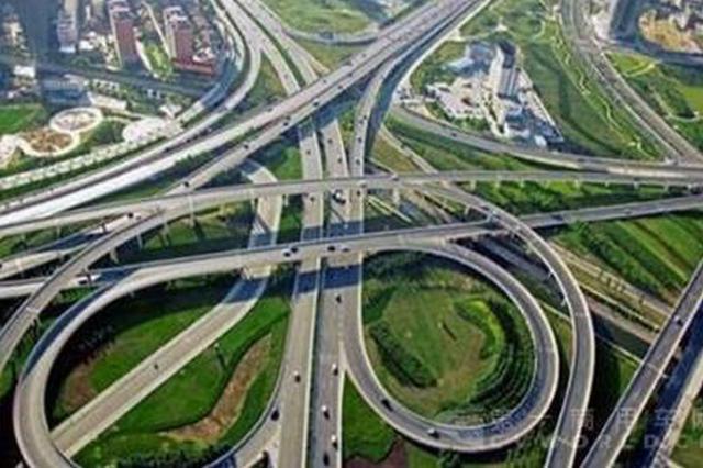 9个月超额完成全年目标 湖北公路水路完成投资近千亿元