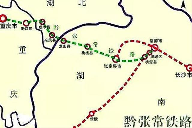 黔张常铁路湖北段试运行 年底前将正式通车