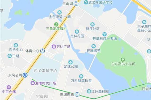 18日武汉地铁收班时间延迟至24时 这两站将全天封闭