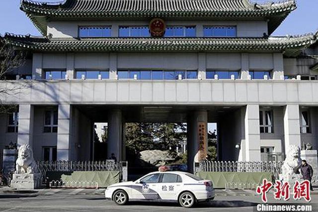 鄂州市人大常委会原党组书记陈新林被决定逮捕