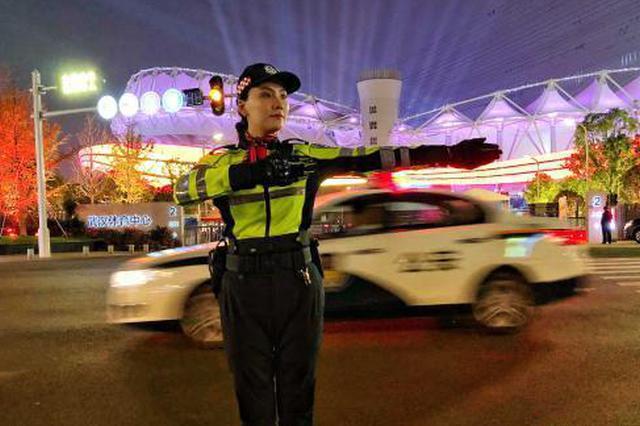 武汉警方全员参战 力保军运会开幕式平安有序