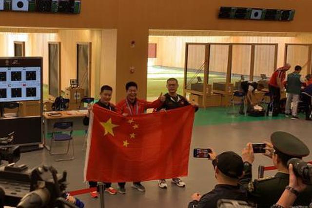 首金!中国队获军运会男子25米手枪军事速射团体冠军
