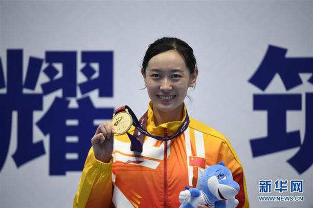 军运会:中国队孙一文勇夺女子重剑个人冠军