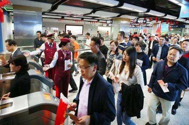 武汉军运会期间地铁票价优惠 每人次基准票价优惠1元