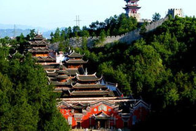 中国最年轻自治州湖北恩施首开国际航线