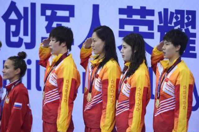 武汉军运会第2日:中国军团再揽14金 刷新多项纪录