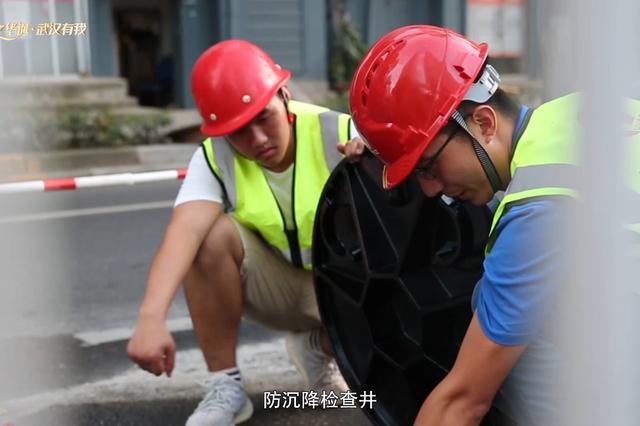 百张邀请函 世界看武汉——城市保障者
