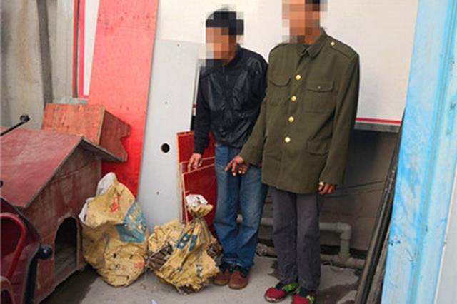 一人盗窃一人销赃 两名男子经家人劝说投案自首