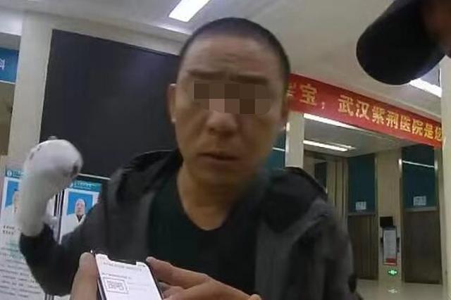 鄂州男子断指遗落出租车上 警方全城广播紧急找回