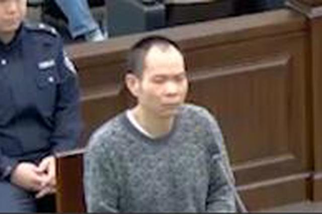 湖北男子杀害女同事后奸淫案一审 公诉方建议判死刑