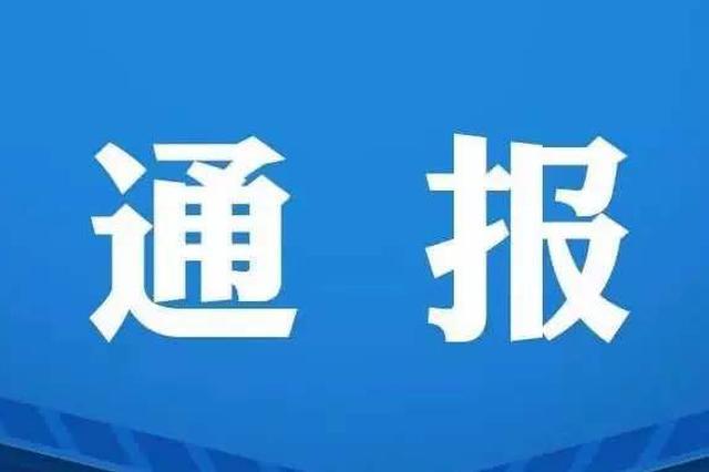 """湖北汉川回应""""法官取保候审期间审理案件"""":纪委监委介入"""