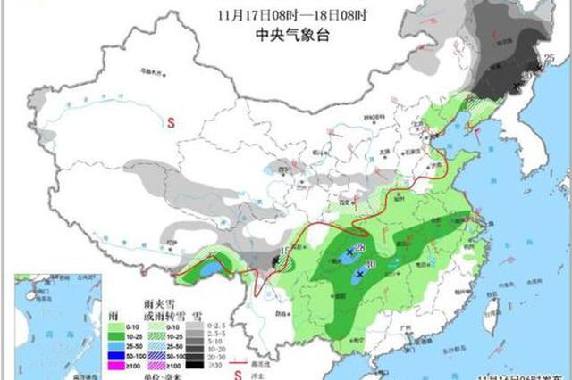 强冷空气将影响全国大部地区 湖北等地将有大雨