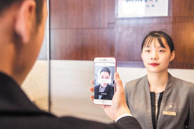 """手机APP证明""""我是我"""" 可入住武汉3400余家酒店"""