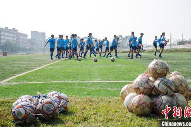 发改委公布21个足球场地建设重点城市 武汉等城市入围