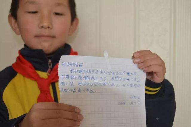 湖北房县民警在卫生间门上发现神秘纸条 看完后泪奔