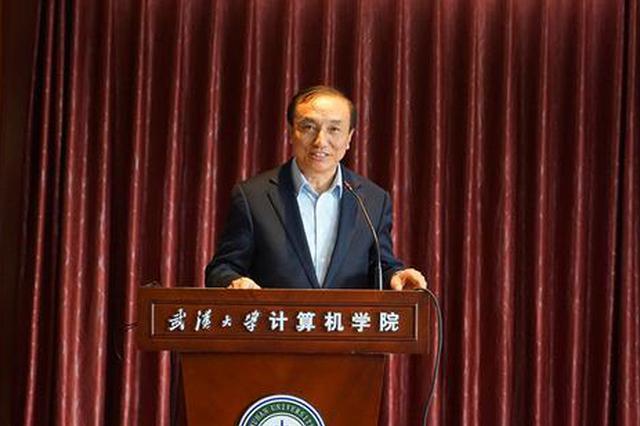 黄传河任武汉大学计算机学院执行副院长 主持工作