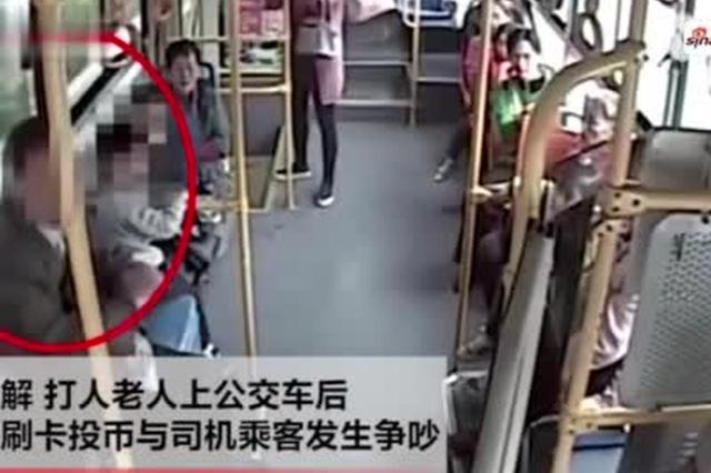 荆门68岁老人乘公交逃票 4岁男孩提醒被其打倒在地