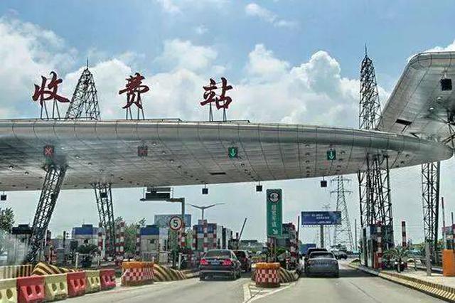湖北省最后一个高速省界站开拆 拆除进度居中部第二