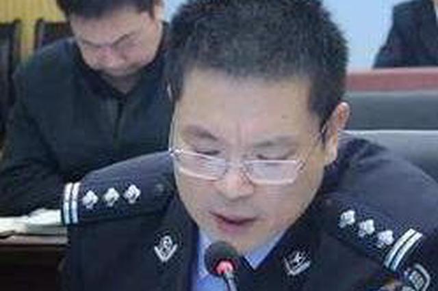 天门市公安局原党委委员、副局长曾红波被双开