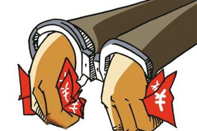 检察机关对湖北理工学院原党委书记邓新华决定逮捕