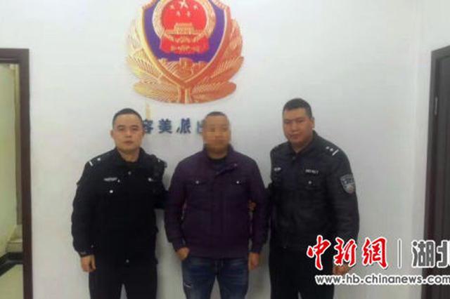 鹤峰一男子发抖音辱骂交警 被依法行政拘留15日