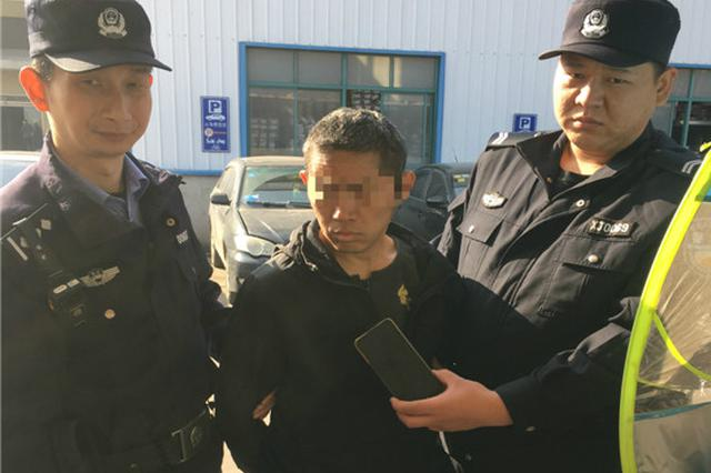 男子8次入狱仍不思悔改 再次作案被警方抓获