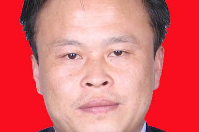 湖北宣恩县副县长、县公安局局长覃正权被调查