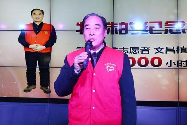 """武汉""""银发老人""""7年如一日 地铁志愿服务5000小时"""