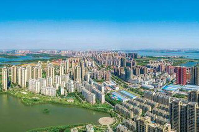 湖北武汉打造中日产业园 开启对外合作新窗口
